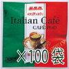 ほんとに!?イタリアンを比較に比較し「厳選」した1つの商品です エスプレッソカフェポッドが人気 | コーヒーポッド