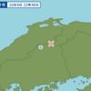 午後9時48分頃に島根県東部で地震が起きた。