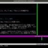 """VimからPHPのマニュアルを開くVimプラグイン""""vim-php-japanese-manual""""を作った"""