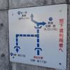 岐阜駅までポタリング