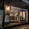 「カサゴらーめん」Ramen&Bar ABRI