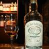 ウィスキー(307)ボウモア15年かもめボトル