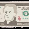米ドルを稼げた話
