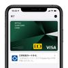 日本のApple PayでVisaが対応。iPhoneやApple Watchで「Visaのタッチ決済」が可能に【更新】