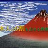 日本人の6割は「タイプ6」(エニアグラム)
