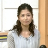 「ニュースチェック11」11月4日(金)放送分の感想