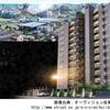 【佐賀】佐賀駅徒歩15分 オーヴィジョン佐賀ネクシア2017年8月完成