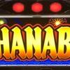 実戦記録-11 ーHANABIー