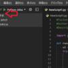 VSCode デバッグ時のサイドバーの変数