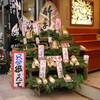日本一のたけのこ・とり市老舗