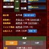 【#将棋ウォーズ報告書🍘】午後4時56分🍵