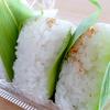 はざかけ米のおむすび