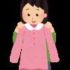 買ったけどサイズが合わなかったスカート。ユニクロは3か月以内なら返品・交換可能だった!
