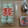 シャトレーゼで買ったいちご大福、栗饅頭、甘酒饅頭