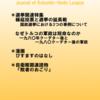 冬コミ新刊のお知らせ(2017年)
