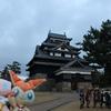 正月旅行(山陰) あけましておめでとう!松江城で初日の出&由緒ある八重垣神社で参拝