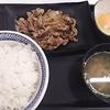 吉野家の牛皿定食は風邪予防に効果がある?!貧乏飯としても最適!
