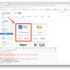 Onsen UI × Vue × mBaaSでカンファレンスアプリを作る(その4)