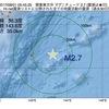 2017年08月01日 05時45分 関東東方沖でM2.7の地震
