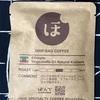 【327】ぽんでコーヒー エチオピア Yirgacheffe G1 Natural Kochere