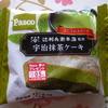 Pasco 辻利兵衛本店監修宇治抹茶ケーキ