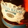 『シーバスリーガル ミズナラ12年』日本人向けにブレンドされた、日本限定のスコッチ。
