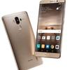 ファーウェイ デュアルカメラや4000mAhバッテリー搭載の5.9型Androidスマホ「Mate 9」を国内で発表 スペックまとめ