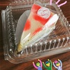 【退職5日目】古着寄付とアールグレイショコラケーキ