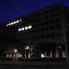 福岡地方裁判所小倉支部/福岡家庭裁判所小倉支部/小倉簡易裁判所