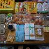 【旅行日記_屋久島】8_屋久島のお土産たち