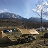 【浅間パークフィールドオートキャンプ場】群馬、浅間山の、ふもとでまったりキャンプ!