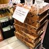 【並ばず、安く買える?】一歳児も喜ぶ。ペリカンのパンをGETする方法