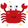蟹座(かにざ)の性格と運勢