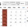 5月度営業カレンダー、セミナー日程
