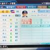 108.オリジナル選手 戒田啓志選手 (パワプロ2018)