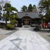 【御朱印】函館市湯川町 湯倉神社