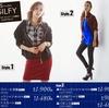 渋谷ギャル系ファッションの総本山は今、109でなくしまむらである。