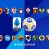 2020/21 シーズンのセリエAの日程が発表、ユベントスはサンプドリアとのホーム開幕戦に決定