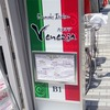 Kawasaki Italian Venezia 川崎イタリアン ベネチア