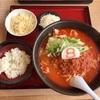 金沢市米泉「8番らーめん横川店」で夏季限定野菜トマトらーめん+Wチーズ