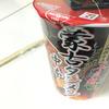 蒙古タンメン中本カップ麺 太直麺仕上げ