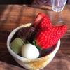 愛知県蒲郡市にある隠れ家カフェ「和カフェ千草」のあんみつは絶品!!