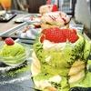 パンケーキ:【表参道】これぞ動画映え!今話題の流れるパンケーキが食べられるお店 リズラボキッチン 裏参道ガーデン