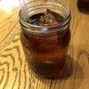 アパレルショップが立ち並ぶ片隅にある隠れ家的カフェ 【ジンナンカフェ (JINNAN CAFE)】に行ってきた