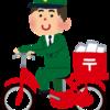 メルカリで普通郵便で商品を送る方法や注意点