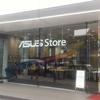 ASUSのリアル店舗にスマートフォンを修理に出してみた