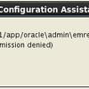 Enterprise Manager Cloud Contorol 13c