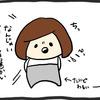 台北マラソン補欠当選(友人)♪