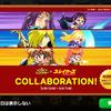 ラインレンジャー 2019年3月29日の新レンジャーアップデート! スレイヤーズコラボ!