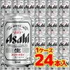 【父の日 ギフト】【送料無料】アサヒ スーパードライ 350ml×1ケース <ビール 父  の日 ビール